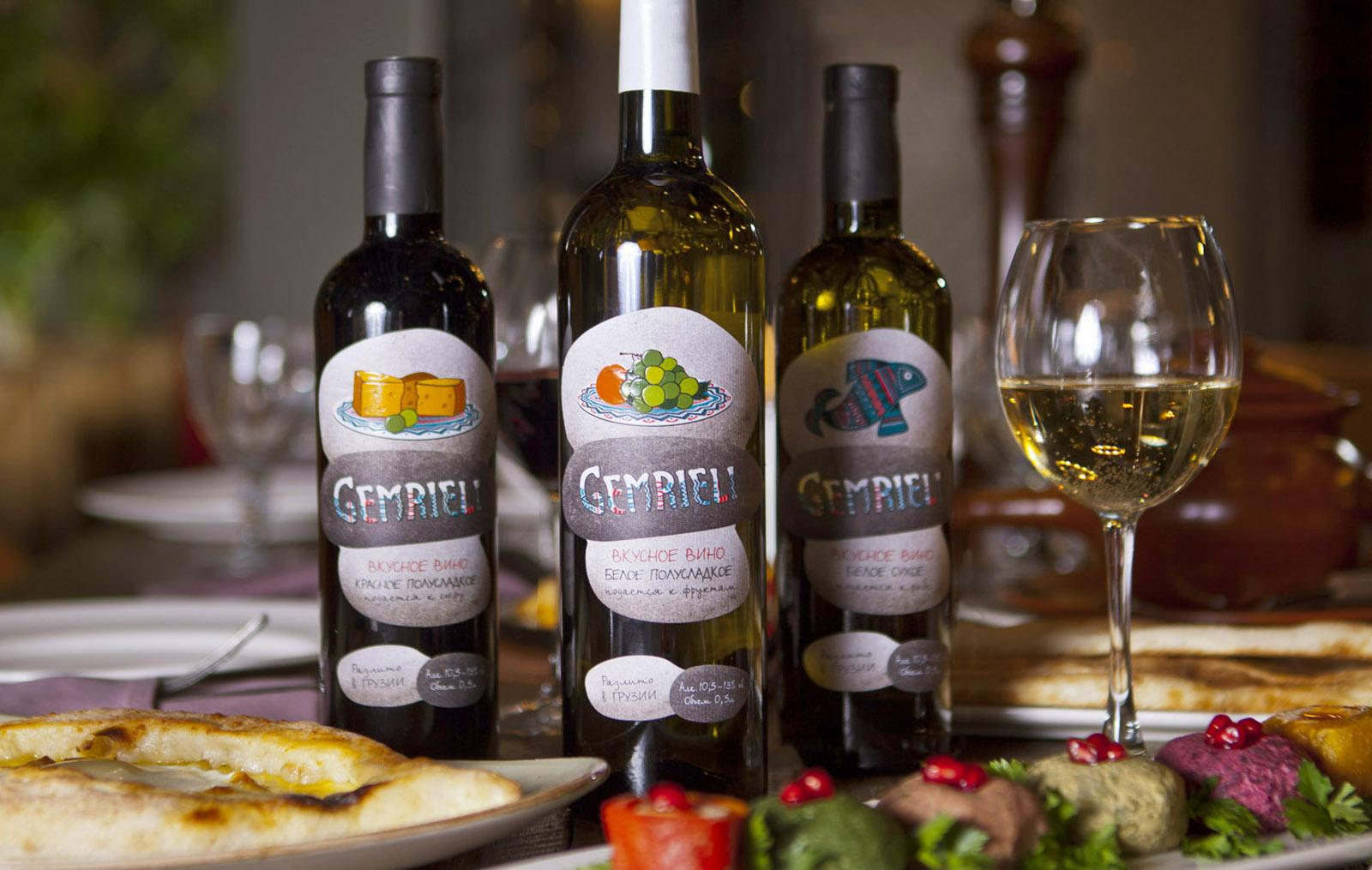 Gemrieli Разработка дизайна этикетки для вина.