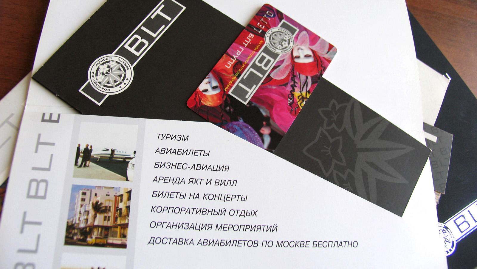 На заказ дизайн логотипа и корпоративного стиля, брендбук, листовки, сайт