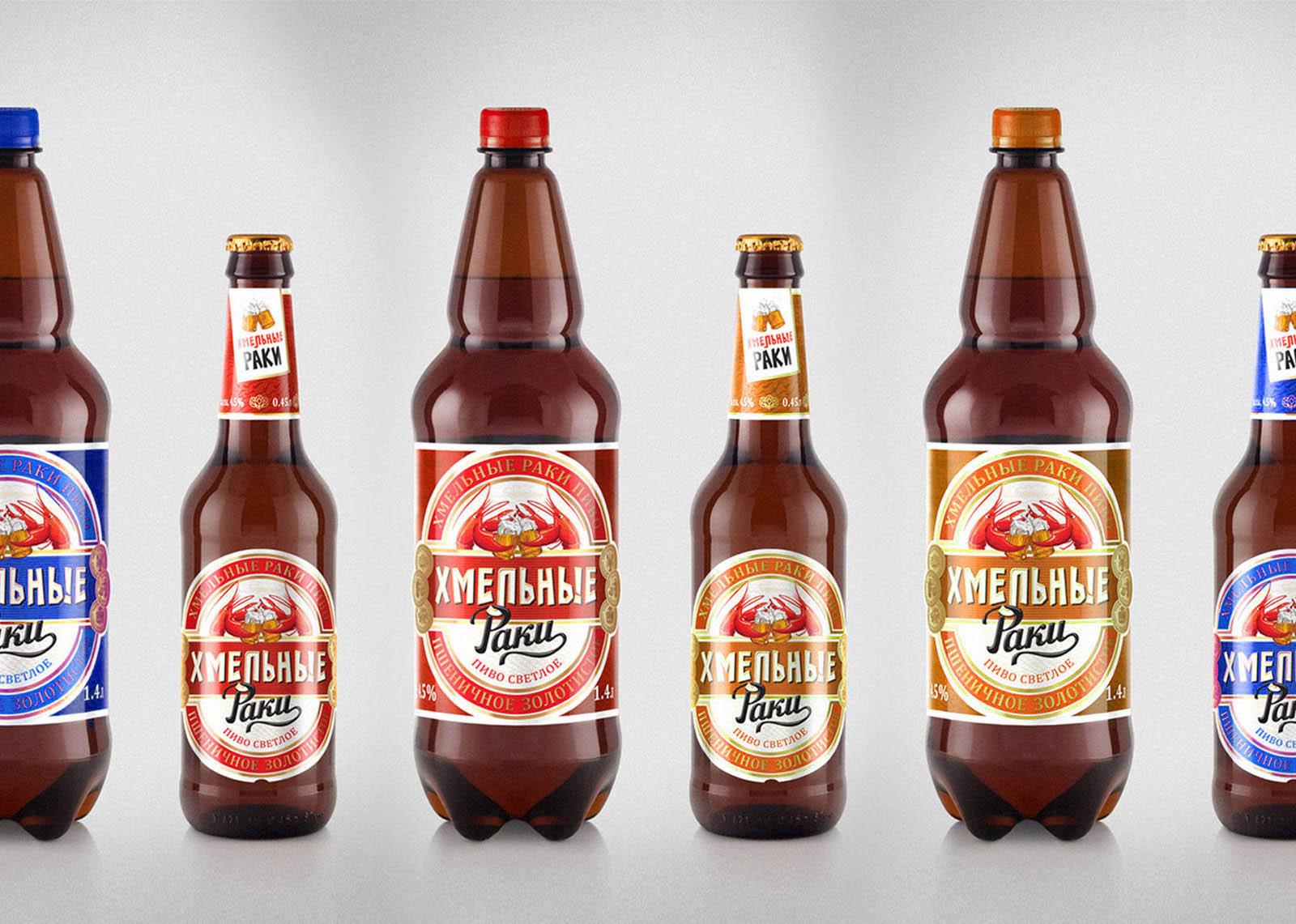 Этикетка для пива хмельные раки Дизайн линейки