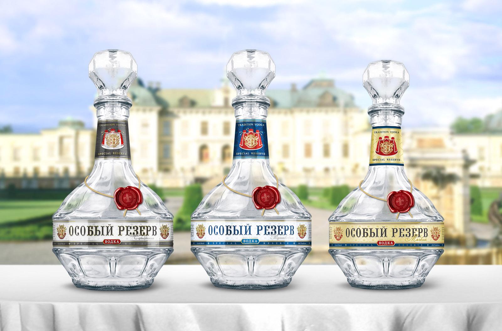 Разработка дизайна водки Особый резерв. Этикетки и бутылки