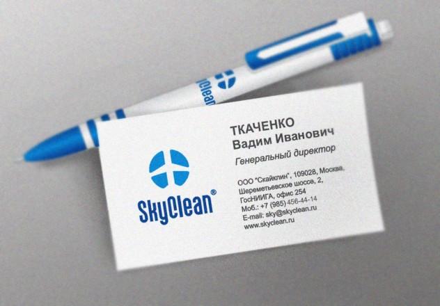 SkyClean На заказ логотипа и корпоративного стиля, брендбук, листовки